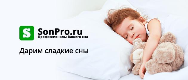Каталог кроватей и матрасов | Купить матрас в Москве